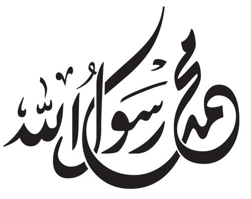 قصيدة في مدح الرسول جدا رائعه لحامد زيد وناصر القحطاني 2222.jpg